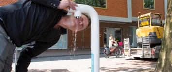 Watertappunt bij sportlocaties en speeltuinen - download.jpeg-1