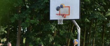 Basketbal veld of ring - basketbal